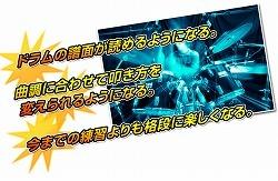 ドラム菅沼06.jpg